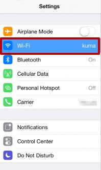 «Ayarlar» menüsünde, «Wi-Fi» öğesini bulun