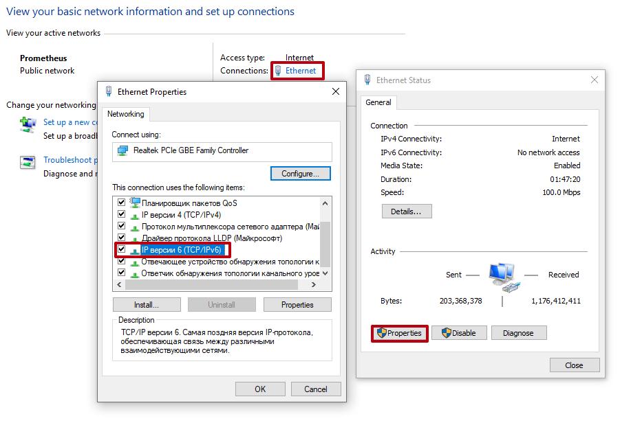 Kablosuz ağ (Ethernet) / Özellikler'e basın / IPv6'nın işaretini kaldırın ve Tamam'a tıklayın