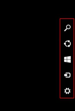 Yan menü görünene kadar fare imlecini sağ alt köşedeki pencere arayüzü modunda ayarlayın.