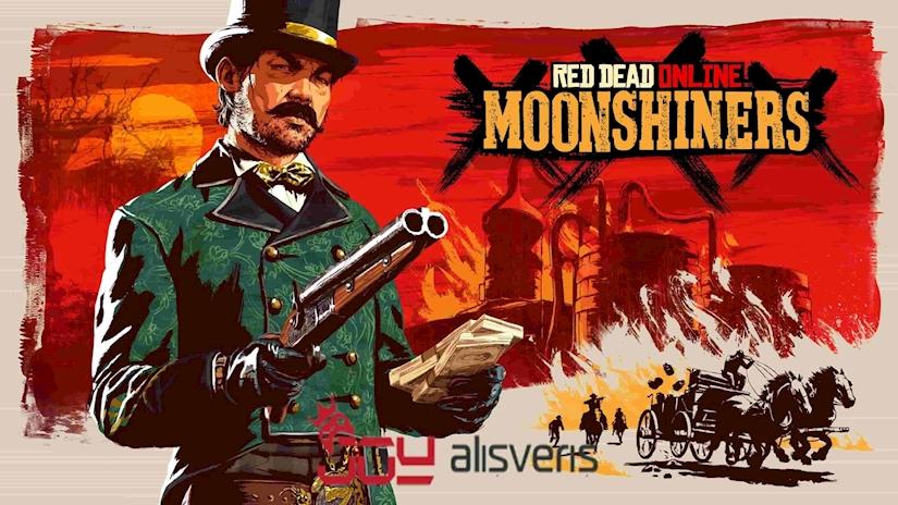 Red Dead  Redemption 2 Online Yeni İçerikler Geliyor